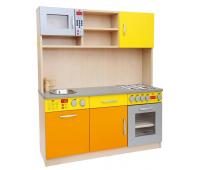 [Elegantní Kuchyňka MAXI - Oranžovo-žlutá]