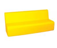 [Křesílko 3 - žluté 30 cm]