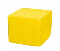 [Taburetek ČTVEREC - výška sedu 30 cm - žlutý]