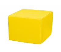 [Taburetek ČTVEREC - výška sedu 25 cm - žlutý]